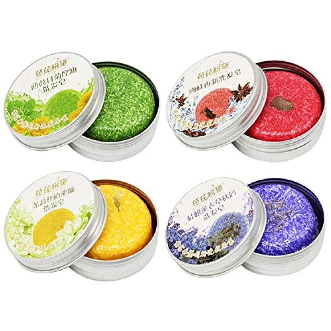 程度トレイ洗剤Migavann 4本天然ジャスミンシナモンラベンダーペパーミント植物ヘアシャンプーバー