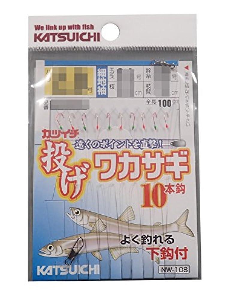 構築する準備弾丸カツイチ(KATSUICHI) 投げワカサギ NW-10S 2.5