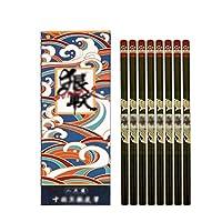 子供鉛筆スケッチ鉛筆ペンホルダー鉛筆スケッチペンアートブラシ鉛筆学用品(suit1)