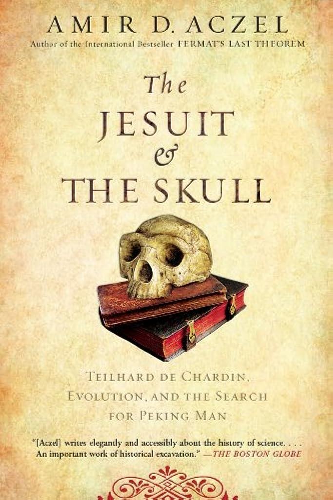 言及するぶどう数The Jesuit and the Skull (English Edition)