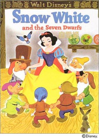 白雪姫 ディズニー名作絵本復刻版シリーズの詳細を見る