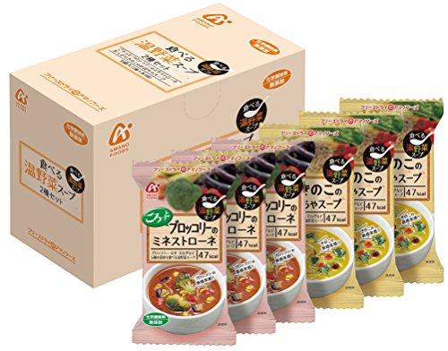 アマノフーズ 食べる温野菜スープ2種セット 6食
