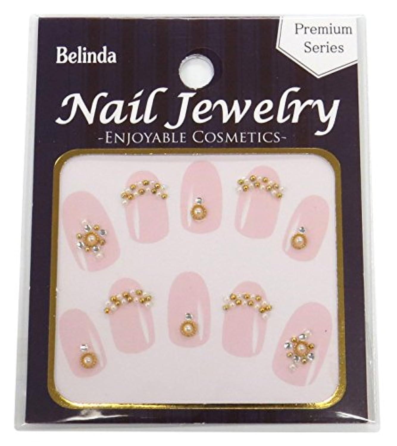 提唱する断線湿地Belinda Nail Jewels No.705