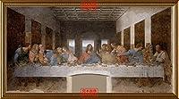 絵画風 壁紙ポスター (はがせるシール式) 最後の晩餐 イエス・キリスト レオナルド・ダ・ヴィンチ 【額縁印刷/トリックアート】 キャラクロ SGB-001SGB1 (1036mm×576mm) 建築用壁紙+耐候性塗料