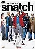 スナッチ [DVD] 画像
