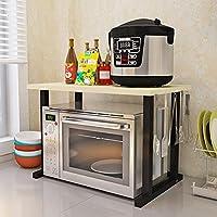 YANZHEN キッチン収納りキッチンラック収納棚キッチンラックワゴン電子レンジ オーブン 多機能 木製、 57 * 40 * 37センチメートル キッチン収納 (色 : F f)
