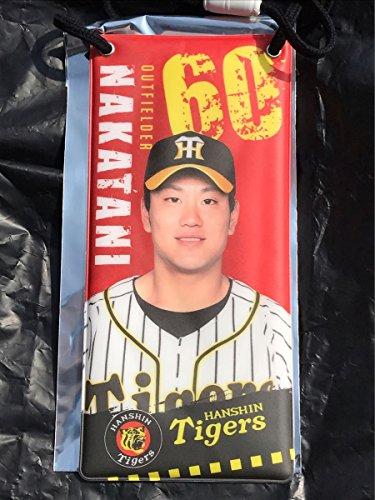 阪神タイガース 中谷 チケットホルダー スピードくじ 2018 甲子園限定