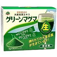日本薬品開発 グリーンマグマST 3gx30P