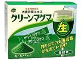 グリーンマグマ 30包入