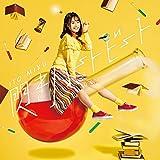 閃きハートビート【DVD付き限定盤】