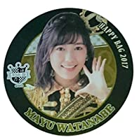AKB48カフェ 2017年 ハッピーバッグ 福袋 封入 コースター 渡辺麻友
