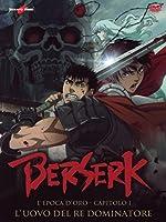 Berserk - L'Epoca D'Oro - Capitolo 01 [Italian Edition]