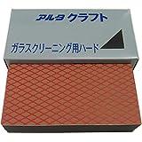 【国産NCA製】ダイヤモンドパッド(ハード)業務用 アルタクラフト 鏡・ガラス用 水垢取り