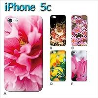 iPhone 5c iphone5c (フラワー03) B [C020103_02] フラワー 花柄 自然 季節 各社共通 スマホ ケース アップル