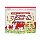 アスミール ココア味 180g(30日分) 子供 成長飲料 カルシウム ビタミンD 鉄 ビタミンB6 アルギニン 小中高 栄養機能食品