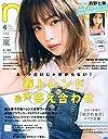 non no(ノンノ) 2019年 04 月号 雑誌