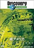 ディスカバリーチャンネル 恐竜の大陸 南アメリカ [DVD]