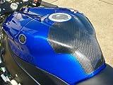 クレバーウルフレーシング(CLEVER WOLF Racing) タンクプロテクター 綾織 CFRP/カーボン YZF-R1(07-08) 07R1-108-03