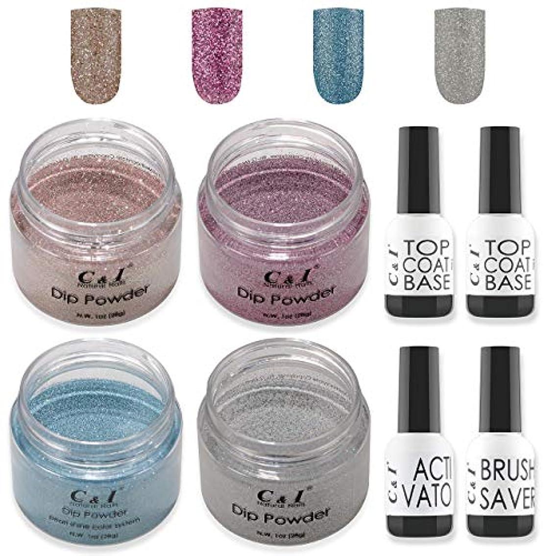 解釈するカバレッジ豚C&I Dip Powder Nail Colors & Liquids Set, 4 colors and 4 liquids, glittering nail powder, N.W. 28 g * 4 pcs &...