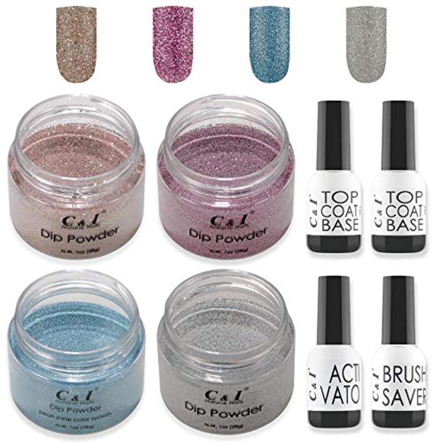 大学院クリーナー船尾C&I Dip Powder Nail Colors & Liquids Set, 4 colors and 4 liquids, glittering nail powder, N.W. 28 g * 4 pcs &...