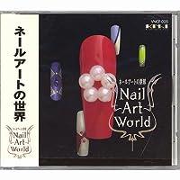 著作権フリー「ネールアートの世界」Nail Art World