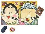 【和玩具】 お正月遊びセット 福笑いとプリントブリキコマ1個(柄アソ-ト) おかめとひょっとこ柄 アイマスク(目隠し)付