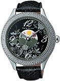 Paris Hilton (パリスヒルトン) 腕時計 オーバーサイズコ ブラック 138.4598.60 レディース [並行輸入品]