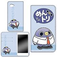 めんトリ AQUOS SERIE mini SHV38 ケース 両面プリント手帳 ズボンB (in-007) カード収納 スタンド機能 WN-LC169701-ML