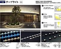 ODELIC 店舗・施設用照明 テクニカルライト 【LSC-30-WW-WP】 間接照明 (※1m単位の価格です。) オーデリック