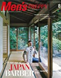 Men's PREPPY (メンズ プレッピー) 2016年 8月号
