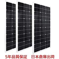 ECO-WORTHY ソーラーパネル 100W 単結晶 太陽光チャージ 超高効率 省エネルギー 耐蝕性 災害対策 日本倉庫出荷 3枚セット