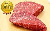 松阪牛 A5 赤身 ステーキ 100g×2枚 ステーキ肉 バレンタイン プレゼント お中元 松坂牛 三重 松良