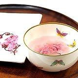桜花漬(桜の花塩漬け) 50g袋入り 【桜茶 さくら茶】