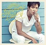 Summer Calling初回限定盤CDDVD