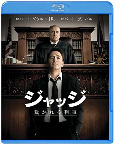 ジャッジ 裁かれる判事 ブルーレイ&DVDセット(初回限定生産/2枚組/デジタルコピー付) [Blu-ray]の詳細を見る