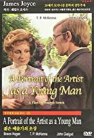 Portrait of the Artist As a Young Man / [DVD]