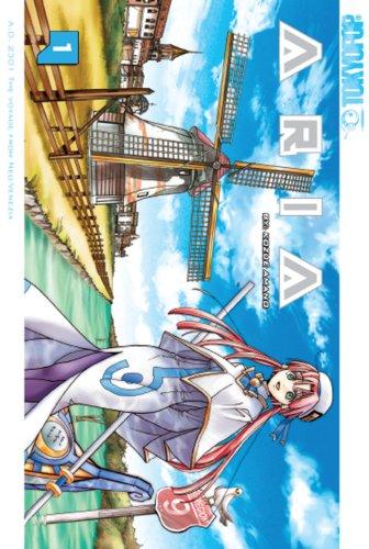 Aria Volume 1 (Aria (Tokyopop))の詳細を見る