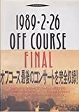 1989.2.26 OFF COURSE FINAL