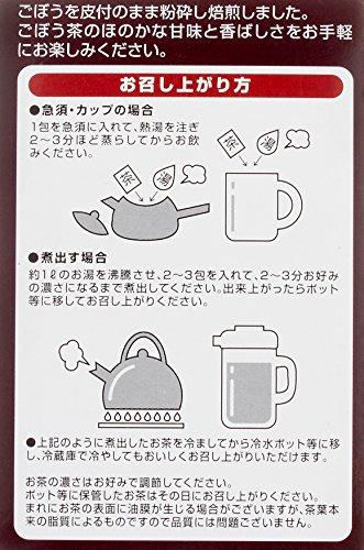 『濃厚ごぼう茶 2.5gx20包』の3枚目の画像