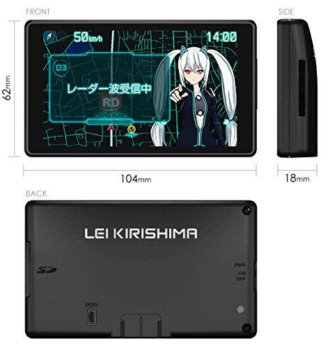 霧島レイ GPS & レーダー探知機 Lei03+