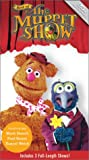 Best of Muppet Show: Mark Hamil [VHS] [Import]