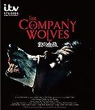 狼の血族[Blu-ray/ブルーレイ]