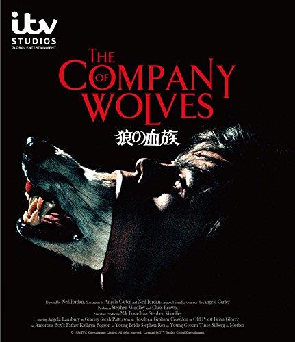 狼の血族 [Blu-ray]