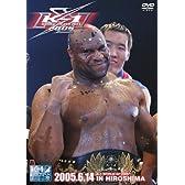 K-1 WORLD GP 2005 in HIROSHIMA [DVD]