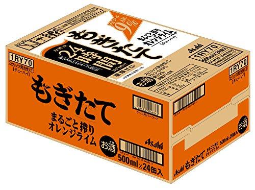 アサヒ もぎたて まるごと搾りオレンジライム 500ml×24本
