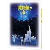 俺物語!! DVD  Vol.3