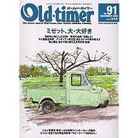 Old-timer (オールドタイマー) 2006年 12月号 [雑誌]