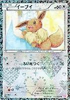 ポケモンカード BWSC 【 イーブイ 】 【U 】 SC014  《シャイニーコレクション》