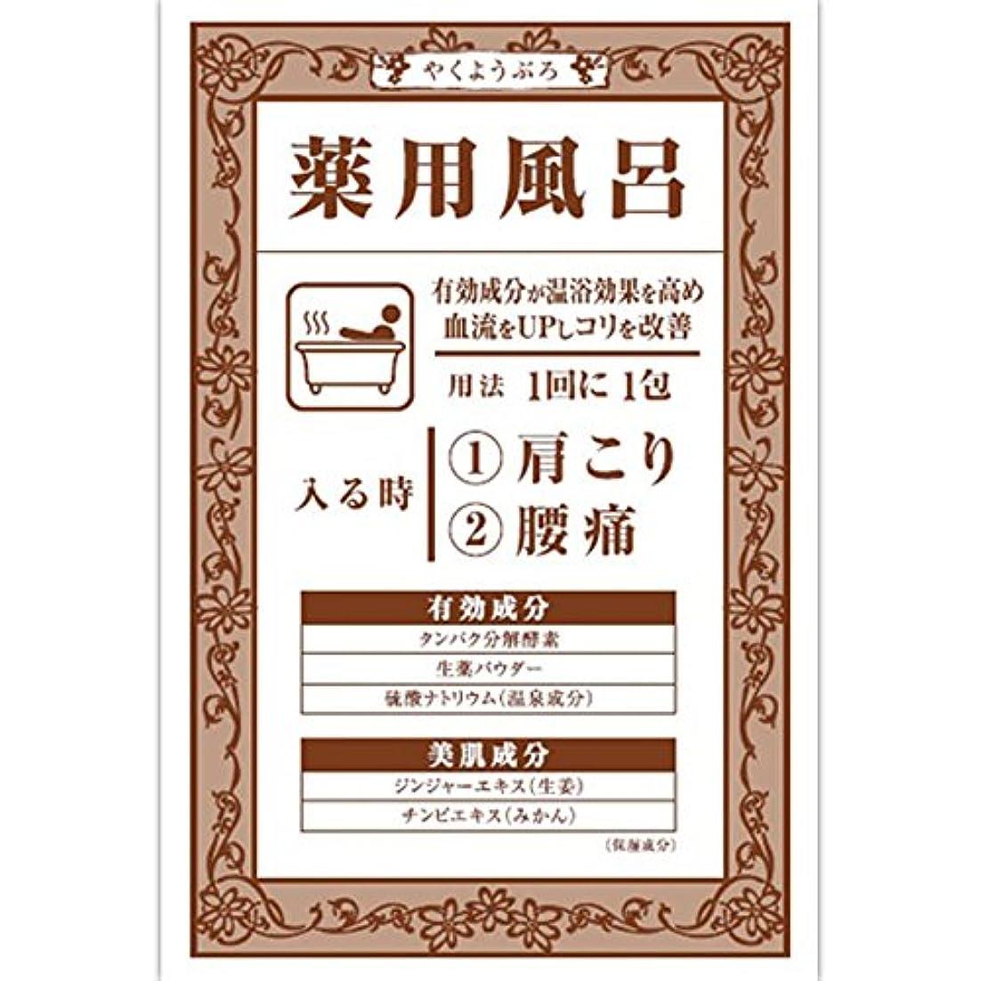 設計アンタゴニスト裏切る大山 薬用風呂KKa(肩こり?腰痛) 40G(医薬部外品)