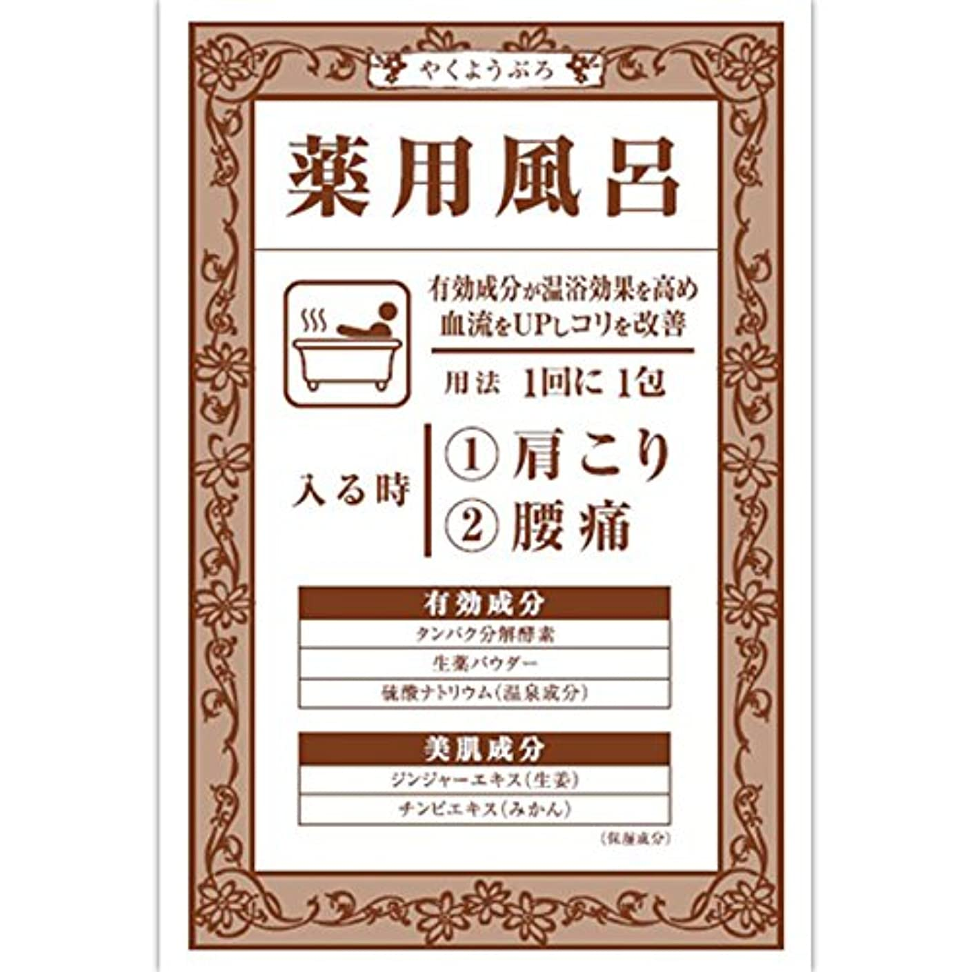 通信する実質的控えめな大山 薬用風呂KKa(肩こり?腰痛) 40G(医薬部外品)